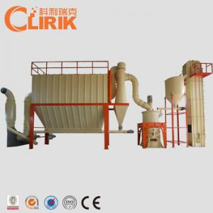 HGM&CLUM Stone Powder Making Grinding Plant